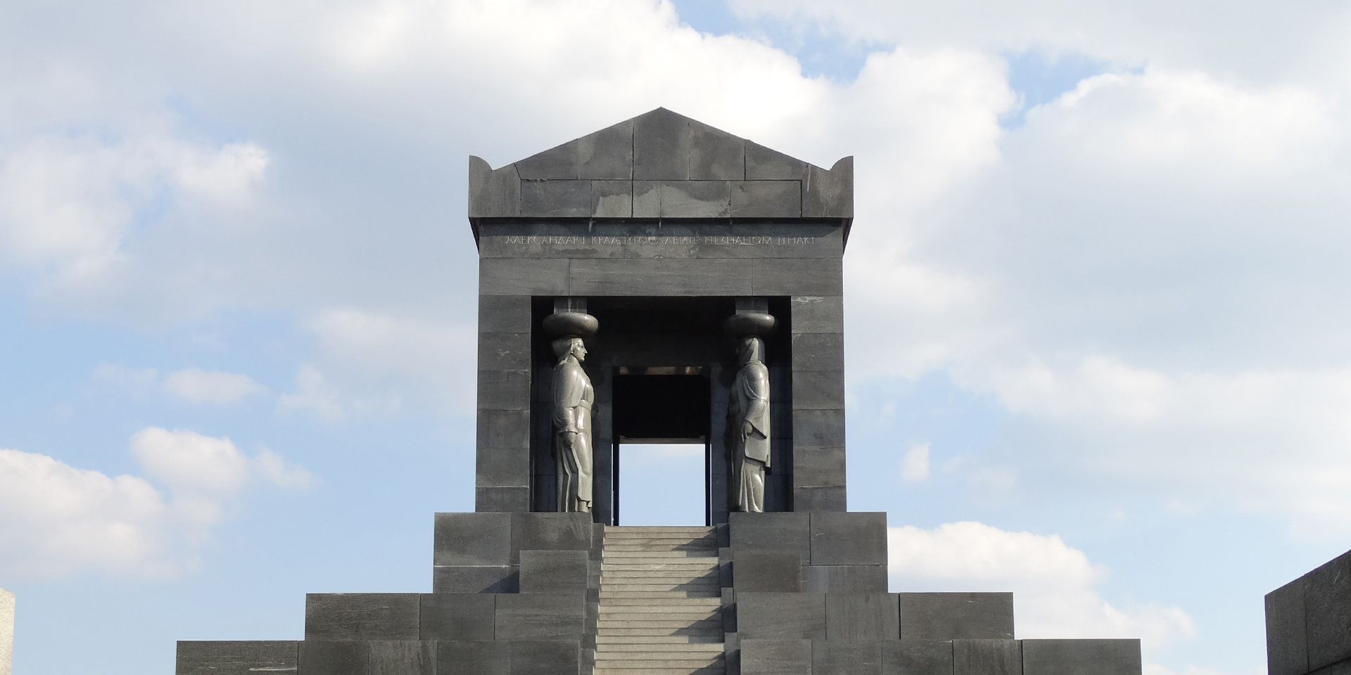 Avala, Monument to the Unknown Soldier